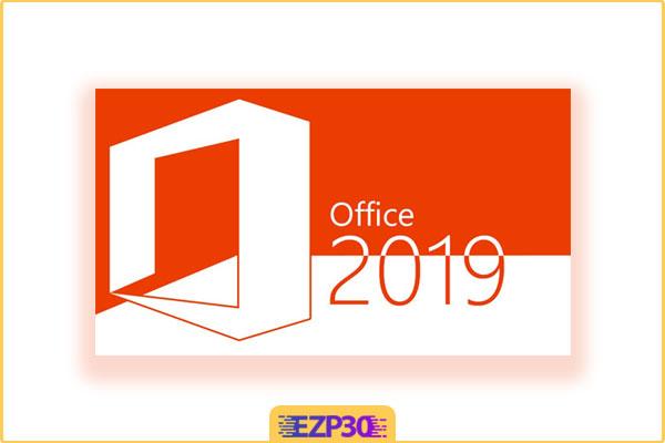 دانلود آفیس 2019 برای کامپیوتر – آفیس 2019 microsoft office