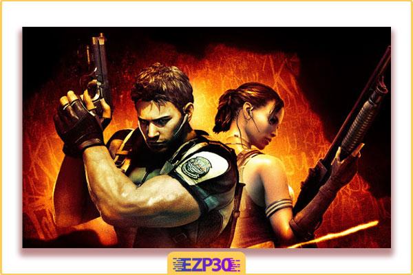 دانلود بازی resident evil 5 برای کامپیوتر – بازی رزیدنت اویل 5 ویندوز