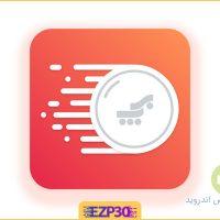 دانلود برنامه سکه بانک ملت نرم افزار سامانه کیف همراه بهپرداخت ملت برای اندروید و ایفون