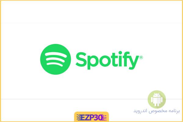 دانلود برنامه Spotify برای اندروید اپ اسپاتیفای مود شده