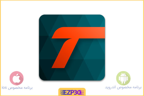 دانلود و نصب برنامه کاربردی تیوا نوا Tva TV پخش انلاین تلویزیون برای اندروید و ایفون