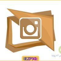 دانلود برنامه ویو بگیر اینستاگرام لایک بگیر و فالوور بگیر Instagram سکه مجانی