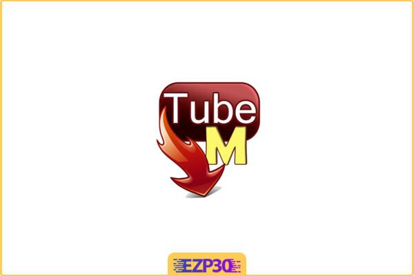 نحوه دانلود از یوتیوب Tubemate