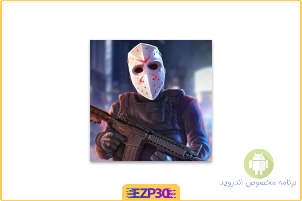 دانلود بازی armed heist برای اندروید – بازی سرقت مسلحانه