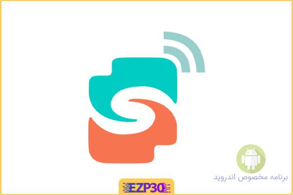 دانلود برنامه همراه تریدر برای اندروید اپلیکیشن Hamrah Trader-PRO جدید