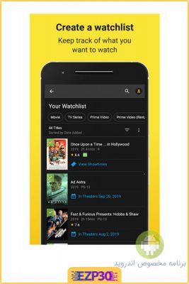 دانلود نرم افزار imdb برای اندروید
