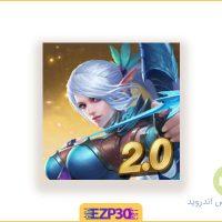 دانلود بازی mobile legends برای اندروید – موبایل لجند بنگ بنگ