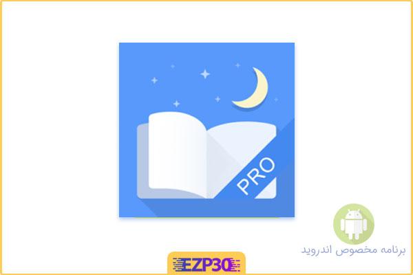 دانلود برنامه moon reader برای اندروید – برنامه کتابخوان برای اندروید