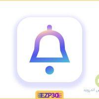 دانلود برنامه notisave برای اندروید – خواندن پیام ها بدون سین کردن