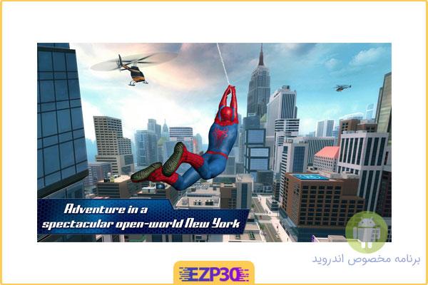 دانلود بازی مرد عنکبوتی 2 برای اندروید