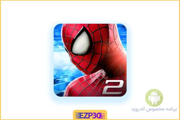 دانلود بازی مرد عنکبوتی 2 برای اندروید – بازی spider man