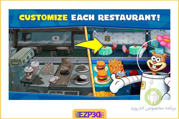 دانلود بازی SpongeBob: Krusty Cook-Off برای اندروید