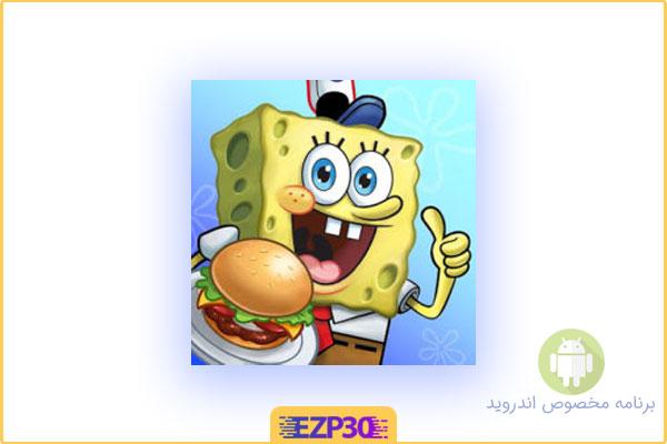 دانلود بازی SpongeBob:Krusty Cook-Off برای اندروید – آشپزی باب اسفنجی