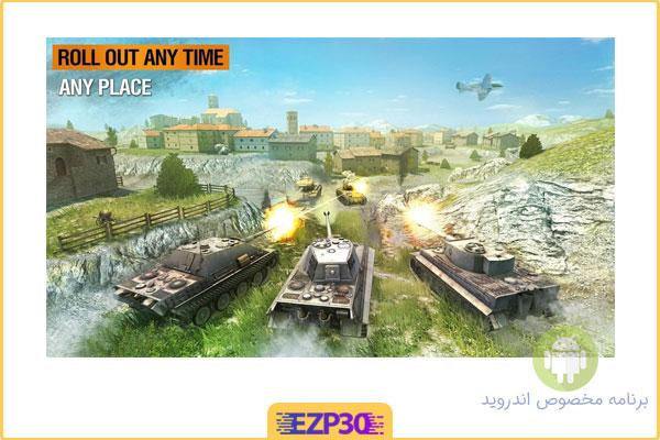 دانلود نسخه مود شده بازی world of tanks blitz