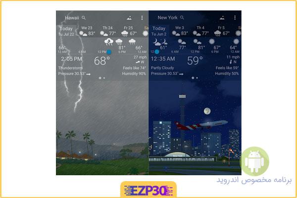 دانلود برنامه YoWindow Weather برای اندروید
