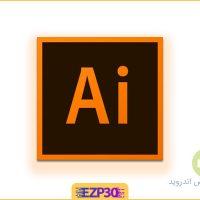 دانلود برنامه adobe illustrator برای کامپیوتر 2020 – به همراه کرک ایلوستریتور