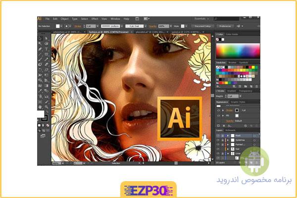 دانلود برنامه adobe illustrator برای کامپیوتر