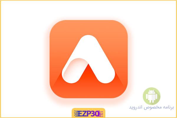 دانلود برنامه airbrush برای اندروید – برنامه روتوش عکس
