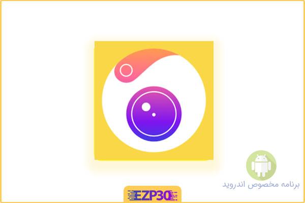 دانلود برنامه camera360 برای اندروید – نرم افزار دوربین پیشرفته کمرا 360