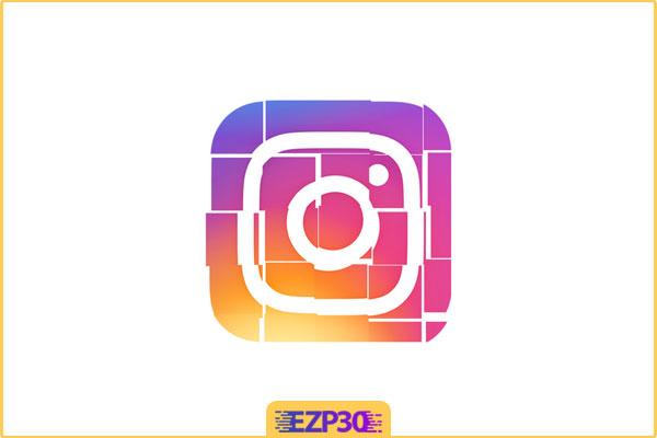 دانلود اینستاگرام برای کامپیوتر و لپ تاپ نسخه اصلی Grids for Instagram با لینک مستقیم