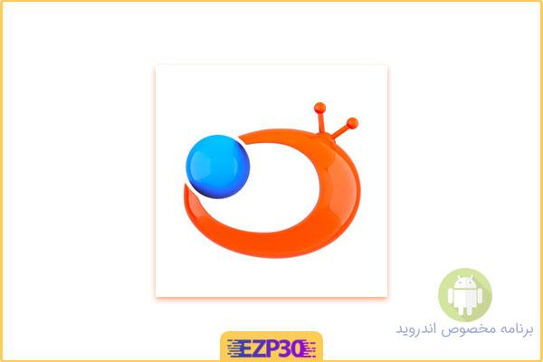 دانلود اپلیکیشن هدهد فارسی برای اندروید – شبکه هدهد برای اندروید