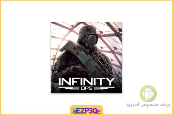 دانلود بازی infinity ops برای اندروید – دانلود بازی تفنگی چند نفره