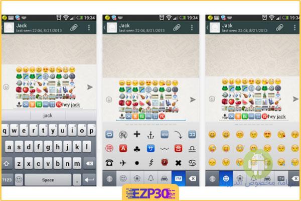 دانلود کیبورد برای اندروید کیبورد اموجی ایفون Iphone Emoji Keyboard ios 7