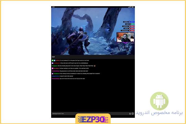 دانلود برنامه twitch برای اندروید