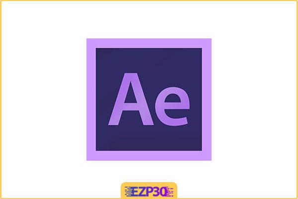 دانلود نرم افزار افتر افکت برای کامپیوتر – After Effects CC 2020