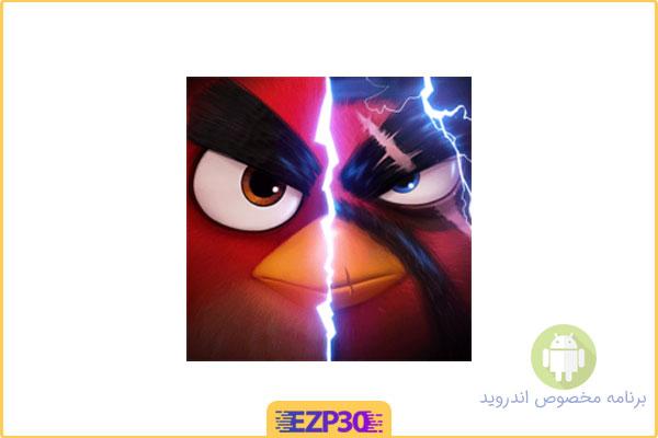 دانلود بازی angry birds evolution برای اندروید – بازی انگری بردز