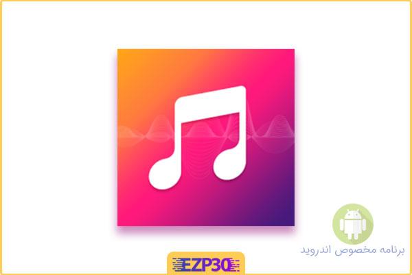 دانلود audio beats برای اندروید – موزیک پلیر قدرتمند برای اندروید