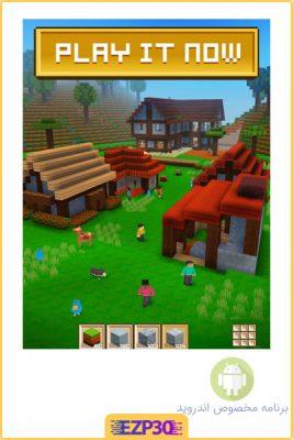 دانلود بازی block craft 3d برای اندروید