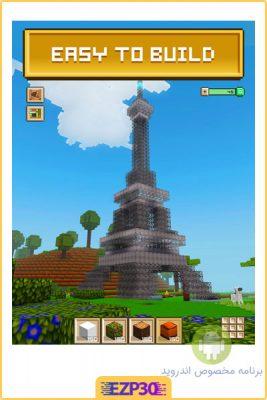 دانلود بازی block craft 3d با جم بینهایت