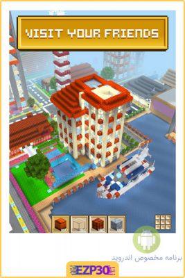 دانلود بازی block craft 3d الماس بی نهایت