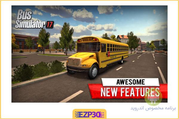 دانلود بازی bus simulator برای اندروید