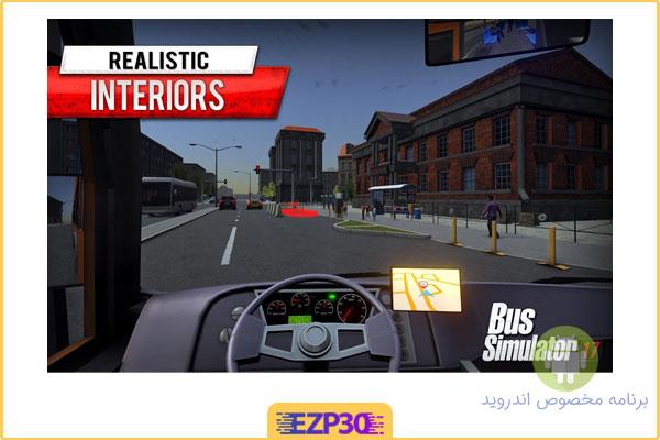 دانلود بازی اتوبوس برای اندروید