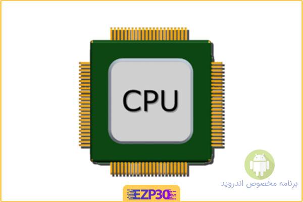 دانلود برنامه cpu x برای اندروید – نمایش اطلاعات cpu – برنامه سی پی یو