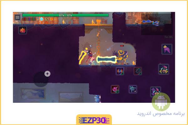 دانلود بازی dead cells برای اندروید