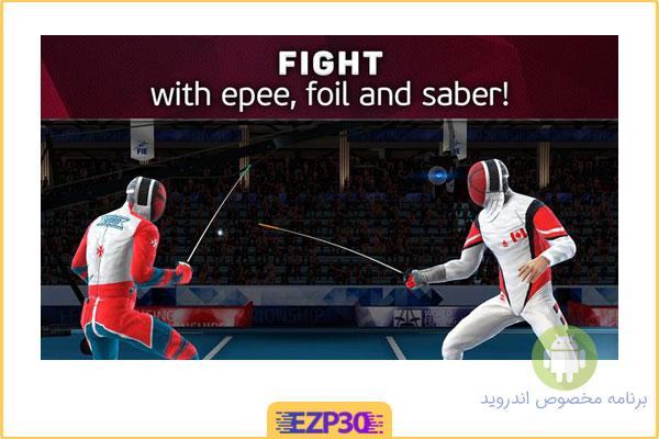 دانلود بازی شمشیر زنی برای اندروید