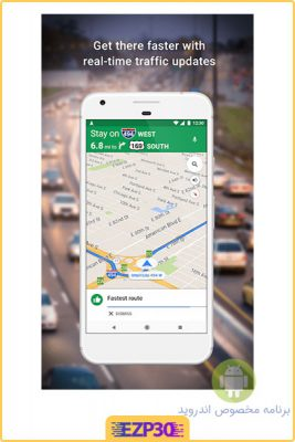 دانلود برنامه google maps برای اندروید