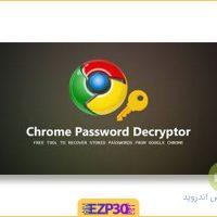 دانلود برنامه بازیابی رمز جیمیل – Google Password Decryptor