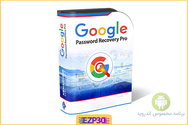 دانلود google password decryptor