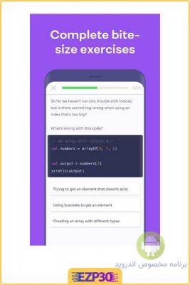 دانلود برنامه learn to code برای اندروید