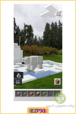 دانلود بازی minecraft earth برای اندروید