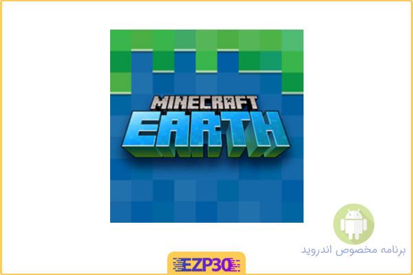 دانلود بازی minecraft earth برای اندروید – بازی ماینکرافت ارث