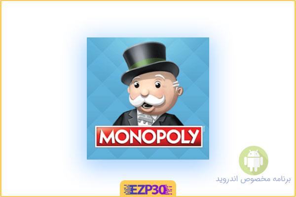 دانلود بازی monopoly برای اندروید – بازی مونوپولی برای اندروید