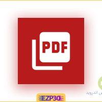 دانلود pdf converter برای اندروید – برنامه ویرایش فایل pdf برای اندروید