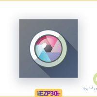 دانلود برنامه pixlr برای اندروید – نرم افزار ویرایش عکس برای گوشی