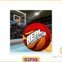 دانلود بازی real basketball با پول بی نهایت – بسکتبال برای اندروید بدون دیتا