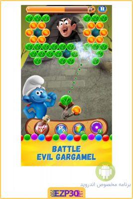 دانلود بازی smurfs bubble story برای اندروید